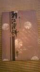 DVC00274.JPG